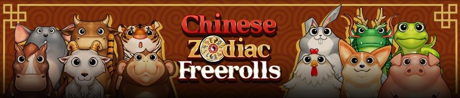Chinese Zodiac Freerolls