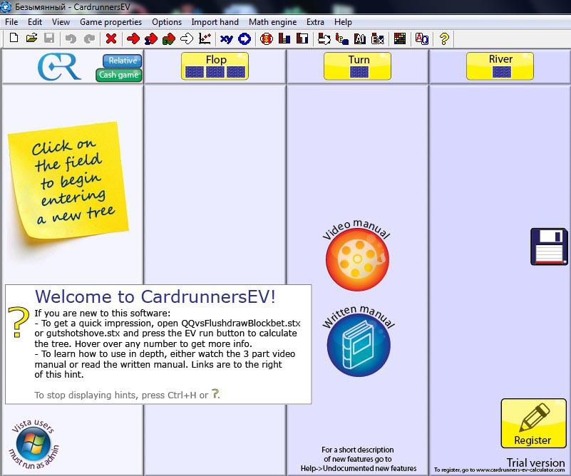 CardRunners EV Screenshot 1